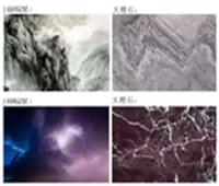 大理石——来自远古自然生态的记忆