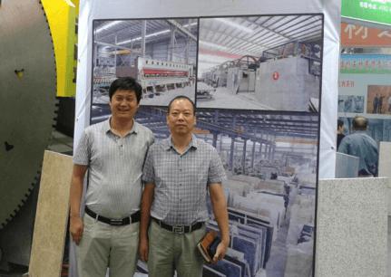 湖北石材协会会长刘玉山对瑞成石业寄予厚望