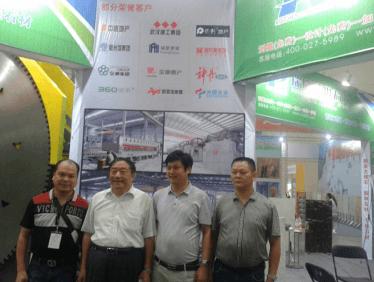瑞成盛世石业参加第二届中国国际石材展