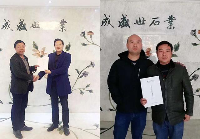 祝贺水性科天刘总签约大明玉!