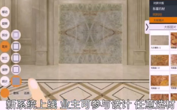 瑞成自助选材设计介绍视频