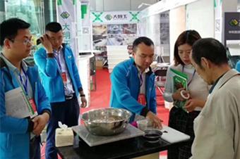 大明玉湖北省总代理瑞成盛世石业参加武展建材家居博览会