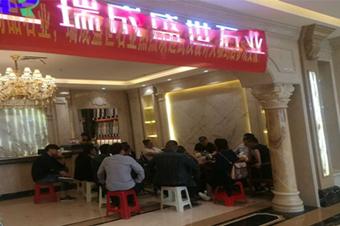 多位武汉设计大咖在瑞成盛世石业交流