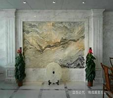 天然石材山水画背景墙【同款多图】