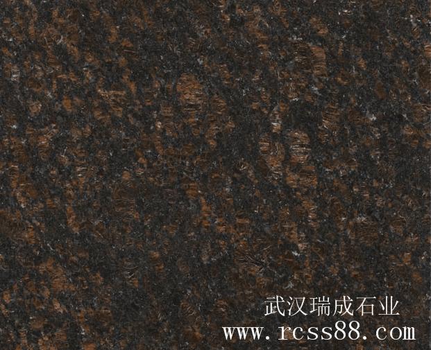 英国棕石材
