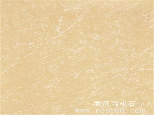 新世纪米黄大理石