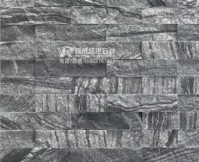 7款黑色/深色马赛克石材